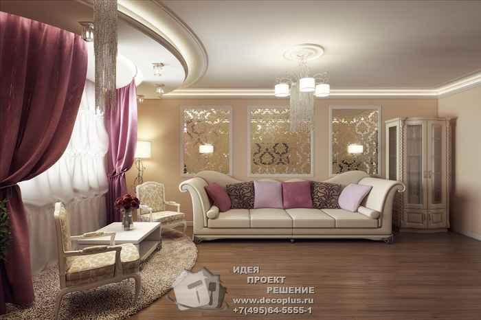 Интерьер комнаты онлайн